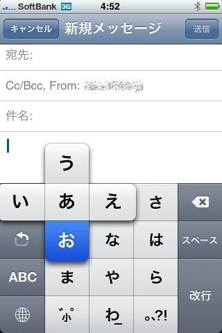 080711_iphone_2