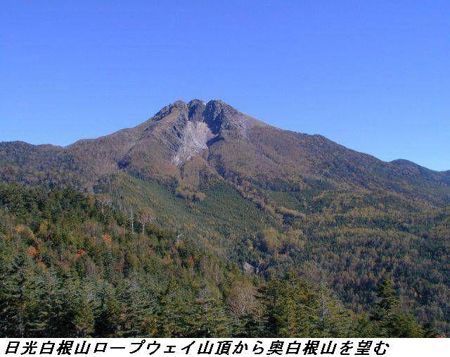 080730_okushirane02