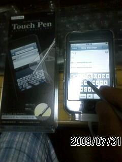 080731 Touch Pen