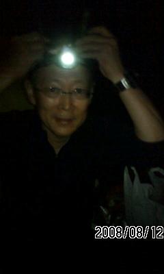 080812-4 ネギト沢コル
