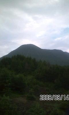 080814 皇海山