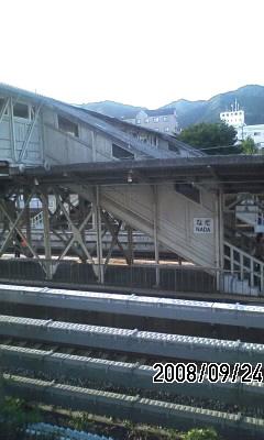 080924 JR灘駅