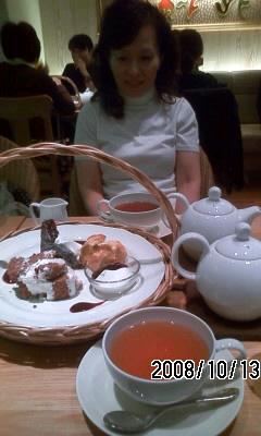 Afternoon Tee