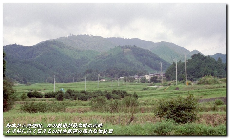 Nonoborifromsakamoto0409