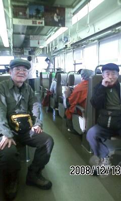 081213 快晴→Re:野坂