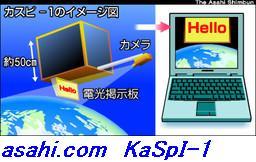 090114_kaspi1