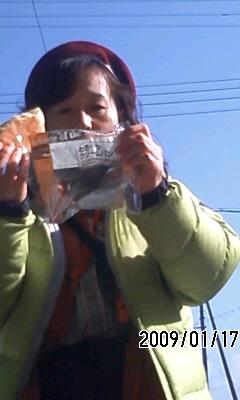090117 クリームパン