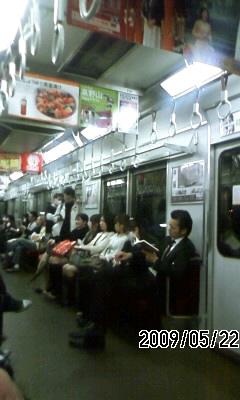 090522-2 大阪は20%