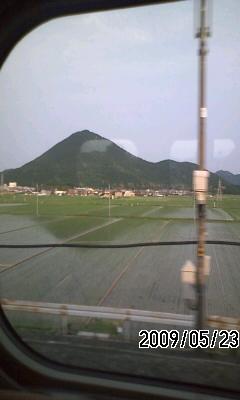 090523 東京へ