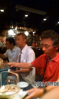 090708-3 OFF会