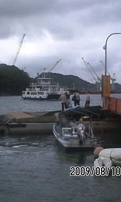 090810-3 渡船