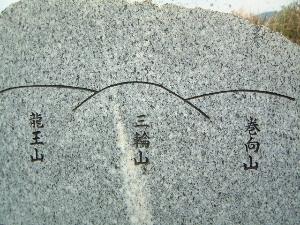 Hagahinoyamapicture