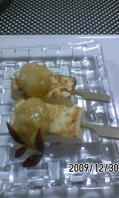091230 柚子味噌