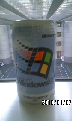 100107_windows95kan