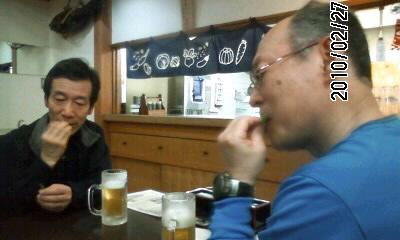 100227-4 勘太郎の湯