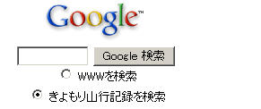 100416_google