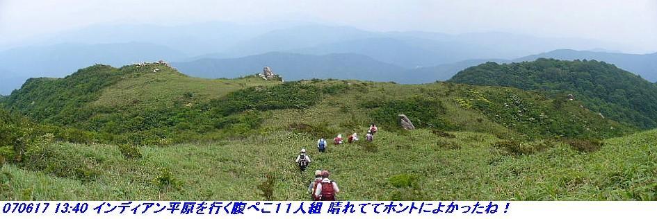 070617_iwakomoriyama_029_3