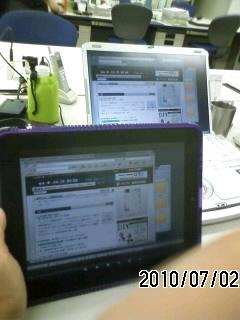 100702-3 iPadでリモートアクセス