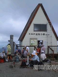 100904 氷ノ山