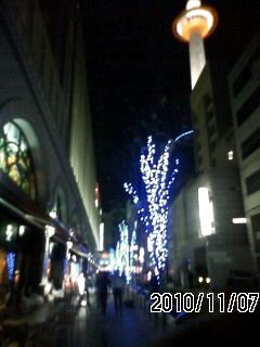 101107-2 ヨドバシ京都