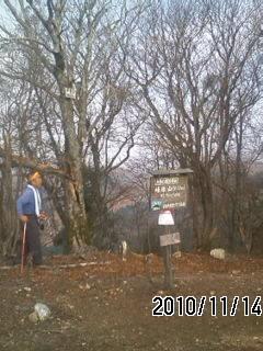 101114-4 峰床山