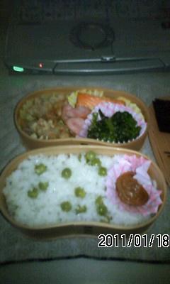 110118 快晴と豆御飯