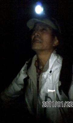 05時29分菊水山
