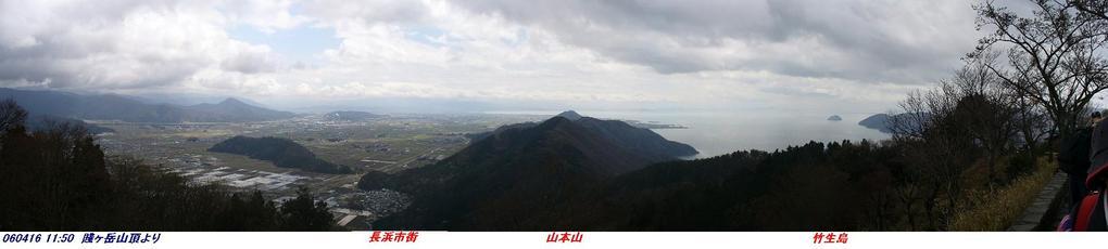 060416_shizugatake
