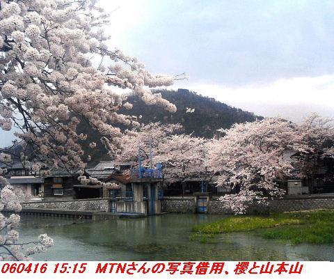 060416_shizugatake_yamamotoyama_035