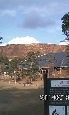 110213-2 若草山