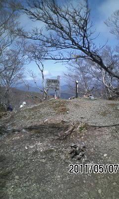 110507-2 大御影山
