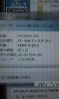 110622 ハードディスク破損