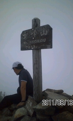 110813 女峰山