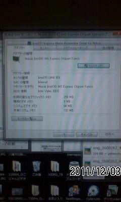 111203 Windows7の落とし穴