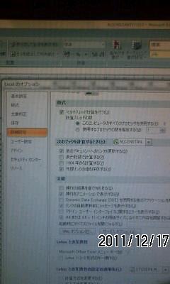 111217_2222011