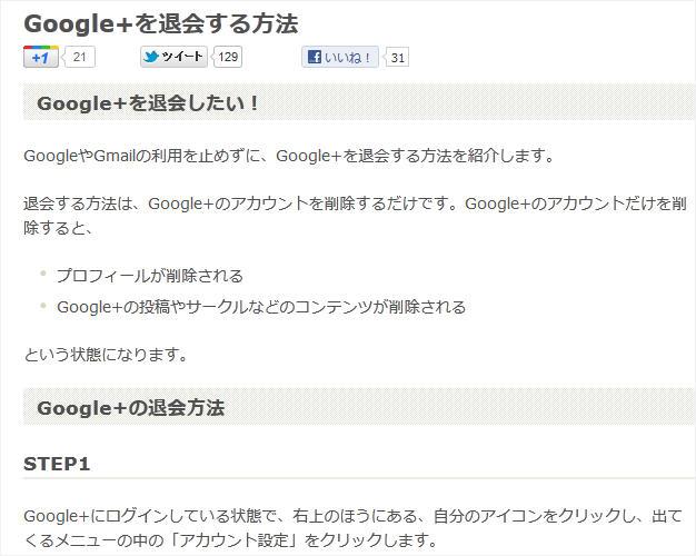 120103_google