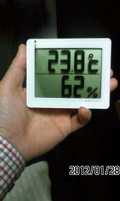 120128 デジタル温湿度計
