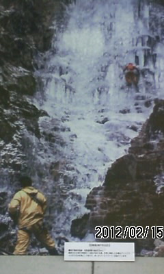 120215 百間滝