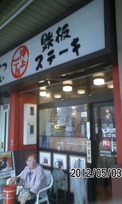 120503 東京スカイツリー