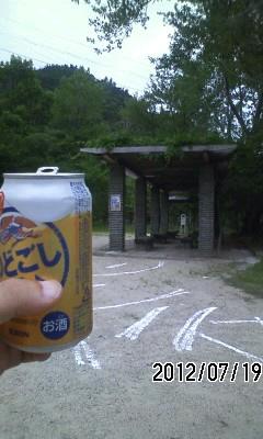 120719 渦森台公園