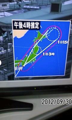 121001 台風