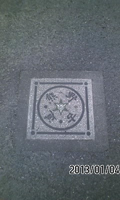 130104 熊野古道・ミルクの郷