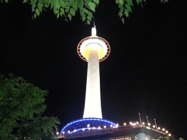 130515 京都タワー