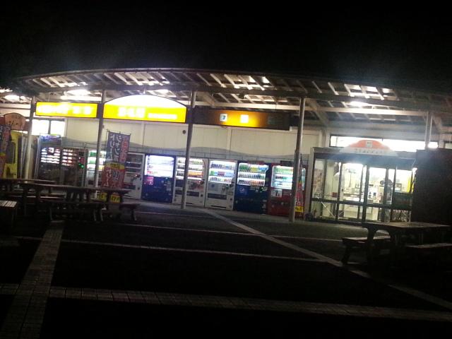 130524 Re:夜行バス