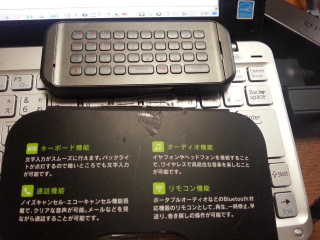130525 マイクロキーボード
