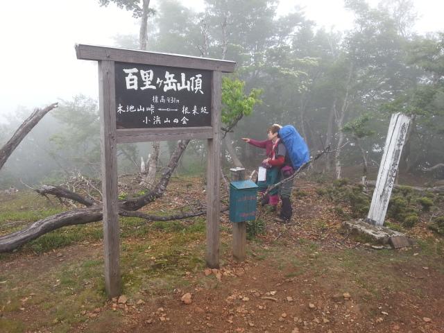 130602 朽窪峠から百里ヶ岳の下見完了