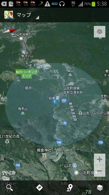 130613 東京は雨