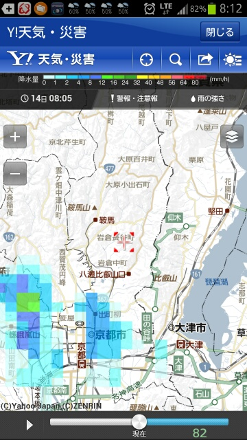 130714 雨雲