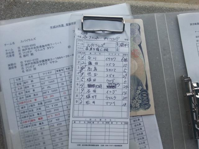 130728 8X対7でサヨナラ勝ち