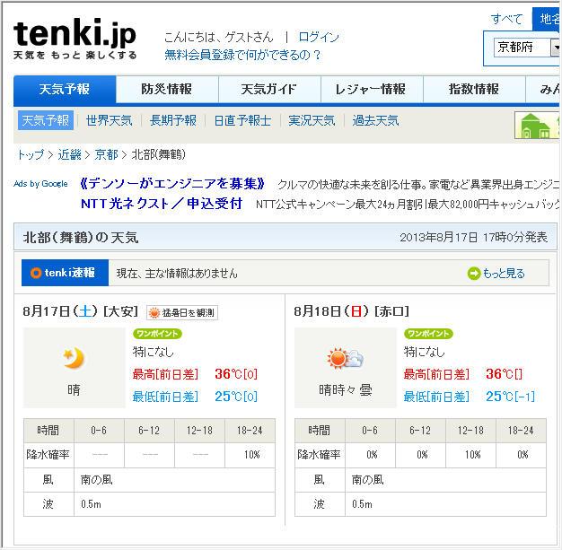 130818_kosuikakuritu0_10